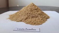 500 g ( 1.1 lb ) Tongkat ali powder pure 100%