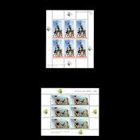 New Zealand 1970 - Health Stamps Soccer Basketball - Sc B80a/81a MNH