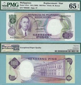 1969 Philippines 100 Piso STAR / REPLACEMENT Note ~ PMG Gem 65 EPQ ~ P147a* ~560