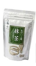 Morihan Matcha Green Tea Powder for practice 100g New Japan