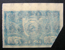 Russia 1922 203 Variety MNH OG 7500r Russian RSFSR Offset Definitive Issue!!