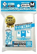 Broccoli sleeve protector embossed and clear M [BSP-14]