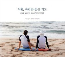 Travel, Map with wind : How to live by Nichkhun & LeeJungJjin