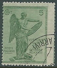1921 REGNO USATO VITTORIA 5 CENT VARIETà DENTELLATURA - S119