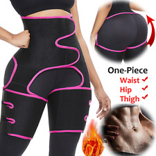 full waist and thigh trainer  VARIOUS COLOURS ❤️ FREE SHIPPING ❤️WORLDWIDE ❤️