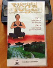 KUNDALINI YOGA - A COMPLETE COURSE FOR BEGINNERS VOL 3 - VHS