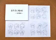 Rurouni Kenshin settei sheets