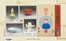 *FREE SHIP Ancient Artifacts Taiwan 2013 Art Culture Vase Treasure (ms B) MNH