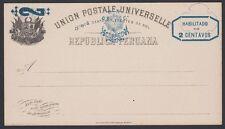 PERU, 1896. Post Card  H&G 27a, Mint
