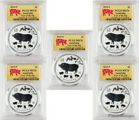 2019-P $1 Australia Year of the Pig 1oz Silver Coin PCGS MS70 - Lot of 5