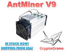 Gridseed Asic Miner Hashrate Bitcoin Autopilot – Autocares