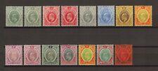 SOUTHERN NIGERIA 1907/11 SG 33/44 & Shades  Mint Cat £450+