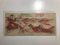 1998 Francia Cina Congiunta Folder Libretto Patrimoine Culturel Pochette Sealed