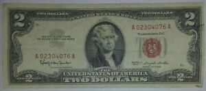 1963 $2 dollar bill U.S. Treasury Note red seal note currency paper money