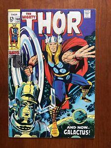 Thor #160 (1969) VF 8.0 Galactus and Ego the Living Planet 🔥HIGH GRADE🔥