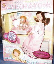 RARETakara Hello baby Japan version of happy family pregnant doll donation