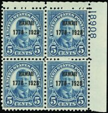 648, VF NH 5¢ Hawaii Plate Block of Four Stamps Cat $375.00 - Stuart Katz