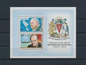 LO41682 British Antarctic Territory Winston Churchill fp good sheet MNH