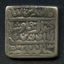 India 1526 -1858 Mughal Empire 1 Rupee Silver Coin 22 mm 10.7 Grams
