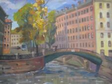 ORIGINAL RUSSIAN OIL PAINTING ST PETERSBURG GRIBOEDOV CANAL 2008