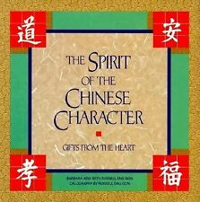 The Spirit of the Chinese Character: Gifts from the Heart D/J H/C 1st ed. art