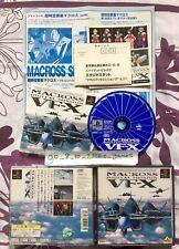 Macross Digital Mission VF-X - Sony Playstation 1 Game - PSX - NTSC-J  Boxed