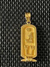 Kartusche, 750er Gelbgold ( 18 Karat ) fein gearbeitet, ägyptischer Schmuck