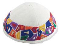 New Jewish Kippah Yarmulke-Embroidered Kippas Emanuel.Geometrical colorful 20cm