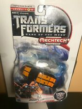 TRANSFORMERS DARK OF THE MOON DELUXE CLASS MUDFLAP