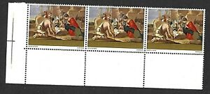 GB - QEII 1967 CHRISTMAS  Block of 3 - 1/6d ADORATION OF SHEPHERDS - SG 758 MNH