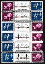 Bulgarije 1831 - 1832 in 6 verschillende postfrisse stroken van drie