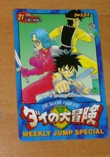 DRAGON QUEST WEEKLY JUMP SPECIAL CARDDASS CARTE 21 LIMITED 3000 JAPAN MINT