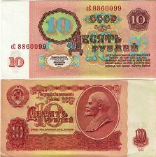 Sowjetunion Banknote UNC 10 Rubley Rubel 1961 SSSR P-233a aus Bündel  SELTEN