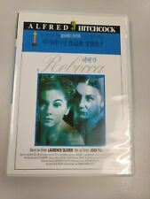 Hitchcock's REBECCA [DVD, Import] LAURENCE OLIVIER Japanese w/ English subtitles