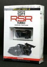 Kyosho 1/64 Porsche Collection 911 RSR Turbo Matt Black Box Set