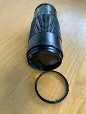 Super Cosina Marco 75-300mm 1:4.5-5.6 MC Lens