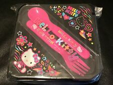 Sanrio Hello Kitty Black Lunch Bento Box with Fork and Spoon (BPA free) ~ NWT!!