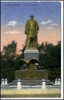 MAGDEBURG Sachsen-Anhalt 1917 Partie am Bismarck-Denkmal Verlag W. Klautsch