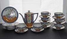 Japanese Lotus Flower Eggshell Porcelain Lusterware Tea Set 23 Pieces