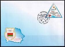 2018. Belarus. XXIII Olympic Winter Games in Pyeongchang. FDC.
