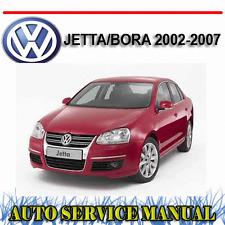 VW VOLKSWAGEN JETTA VW BORA 2002-2007 WORKSHOP SERVICE REPAIR MANUAL ~ DVD