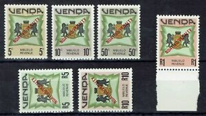 VENDA C1988 ARMS REVENUE PENALTY OVERPRINTED SET MNH **