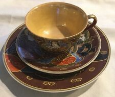 Estate Moriage Occupied Japan Fairyland China Cup Saucer Plate Trio Set Brown *