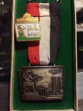 Cairo University, Egypt, Medal & Lapel Button