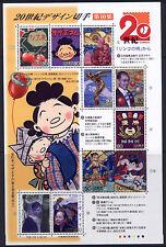 Japan 2696 MNH Fruit, Art, Cartoons, Nobel Laureate, Physics