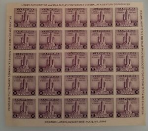 1933 Century of Progress International Exhibition Stamp Sheet of 25 stamps #731