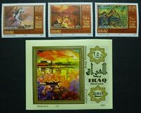 Irak Iraq 2006 Gemälde Paintings Pferd Boot Horse Boat 1731-1733 + Block 112 MNH