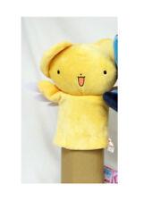 New Cardcaptor Sakura Kero Cerberus Hand Puppet Plush 25cm Amu-Prz8453 Us Seller
