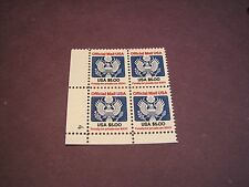 US Stamp Scott#  O133  Official Mail 1983-85 Blk of 4  MNH C234