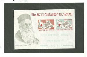 KOREA 1959 SC:384a RED CROSS SS H, OG (U400)